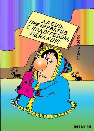 анекдоты про вовочку: